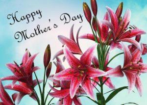 بطاقات تهنئة لعيد الأم 1 450x321 300x214 صور مميزة وبطاقات للتهنئة بعيد الام , كفرات وخلفيات جميلة لعيد الام