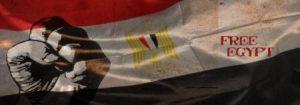 -مصر-450x158-300x105 صور علم مصر بأشكال متنوعة , رمزيات وخلفيات لعلم مصر