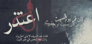 Photo of رسائل الاعتذار , رسائل اسف