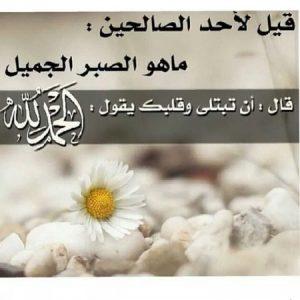 صور-اسلاميات-facebook-1-450x450-2-300x300 صور اسلامية دينية مكتوب عليها , عبارات اسلامية لمواقع التواصل الاجتماعي