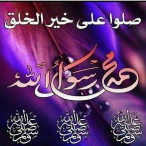صور-اسلاميات-facebook-4-450x450-1-300x300 صور اسلامية دينية مكتوب عليها , عبارات اسلامية لمواقع التواصل الاجتماعي