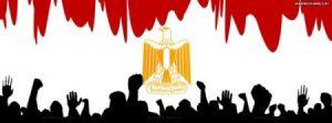 -النسر-وعلم-مصر-450x166-300x111 صور علم مصر بأشكال متنوعة , رمزيات وخلفيات لعلم مصر