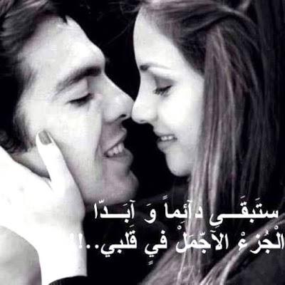 Photo of مسجات حنين للحبيب , رسائل حب روعه