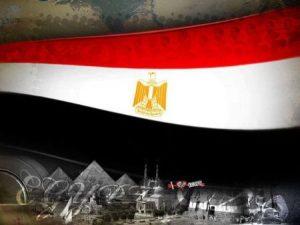 -علم-مصر-2-450x337-300x225 صور علم مصر بأشكال متنوعة , رمزيات وخلفيات لعلم مصر