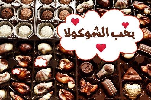 Chocolate Covered Turkish Floss Halva 7oz 7 11