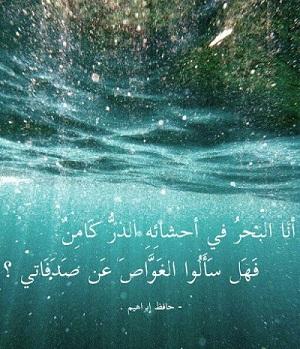 كلام جميل عن امواج البحر Aiqtabas Blog