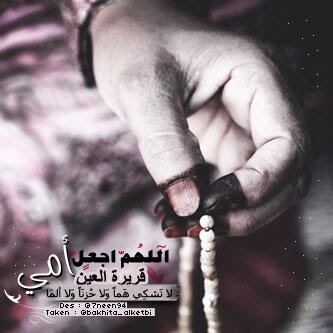 Photo of مسجات عيد الام , رسائل عن الام