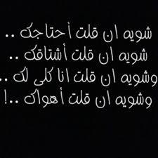 16-72 خلفيات حب للواتس اب