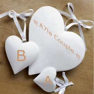 b-a-300x300 صور حرف A مع B , صور a و B رومانسية حب
