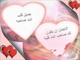 Photo of اجمل رسائل للاصدقاء , رسائل عن الصداقه