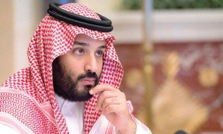 تعبير عن الامير محمد بن سلمان بالانجليزي , عبارات عن ...
