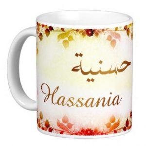 22767 mug prenom calligraphie hassania g 300x300 بالصور اسم حسنية عربي و انجليزي مزخرف , معنى اسم حسنية وشعر وغلاف ورمزيات