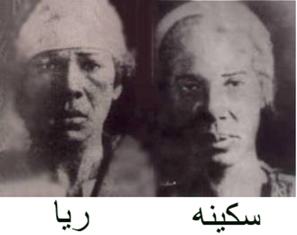 Photo of قصة ريا وسكينة