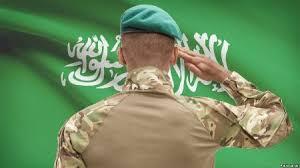 شعر شكر جنودنا البواسل اشعار دعاء للجيش السعودي قصائد تشجيع جنود الوطن عبارات شكر للجيش السعودي موقع العنان