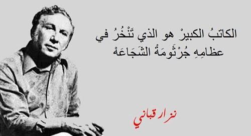 عبارات وخواطر عن الشجاعه في المواقف Archives موقع العنان