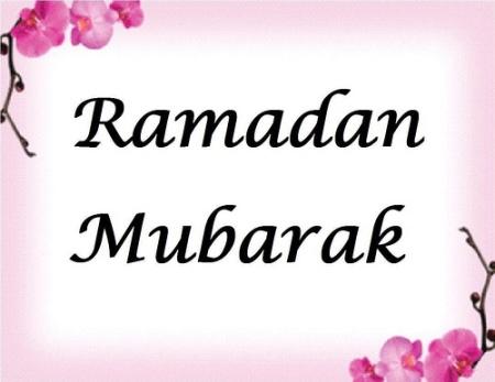 تعبير عن رمضان بالانجليزي قصير