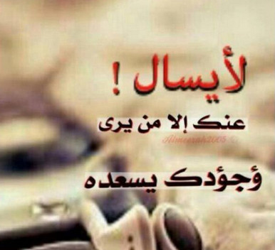 شعر قصير عن ولد الخال Shaer Blog
