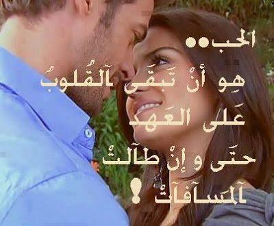 Photo of شعر حب وعتاب , A beautiful poem reproach