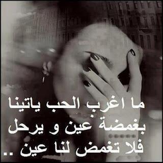 Photo of قصيدة فراق ووداع , Poem reproach