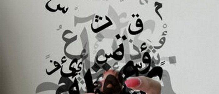 Photo of اشهر الأمثال للعظماء