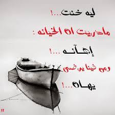 Photo of اجمل تغريدات اشعار , تغريدات شعر متنوعة,صور عليها شعر
