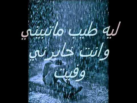 Photo of اشعار رومانسية حزينة  , Notice a very sad romantic