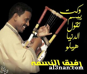 Image00105 صور محمد النصري