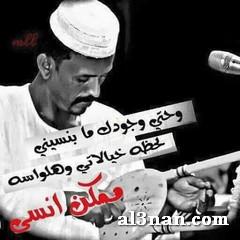 Image00106 صور محمد النصري