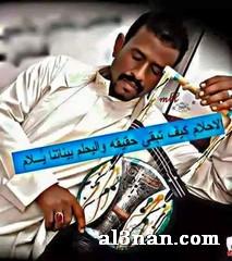 Image00107 صور محمد النصري