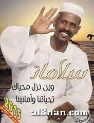 Image00111-1 صور محمد النصري