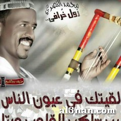 Image00112-1 صور محمد النصري