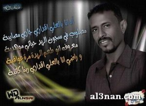 Image00113-1-300x217 صور محمد النصري
