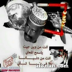 Image00115-1 صور محمد النصري
