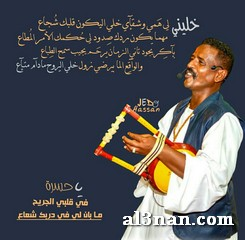 Image00119 صور محمد النصري