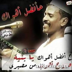 Image00122 صور محمد النصري