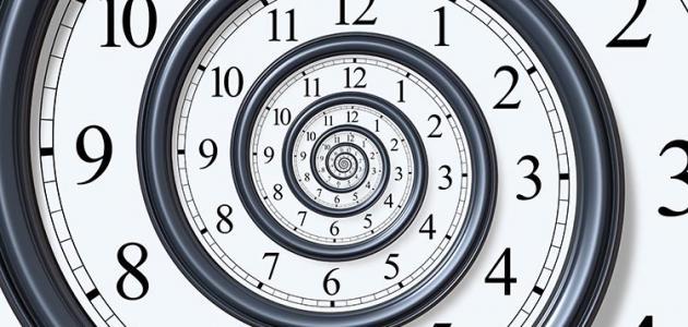 تعرف على بعض الحكم التي قيلت عن الوقت