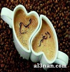 Image100003-11 صور صباح الخير , صور صباحيات جميلة , اجمل صور الصباح للفيس بوك