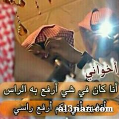 Image100004-15 صور عن الاخوة , صور عن الاخوات , صور عن الأخ , صور عن الاخت