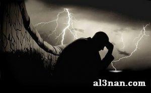 Image100004-23-300x185 صور شاب حزين , صورة شاب يبكي , اجدد صور حزن , فراق وداع , حزن الحب