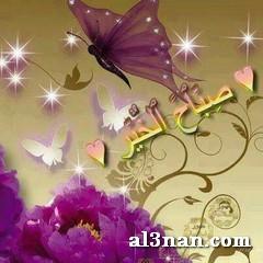 Image100005-10 صور صباح الخير , صور صباحيات جميلة , اجمل صور الصباح للفيس بوك