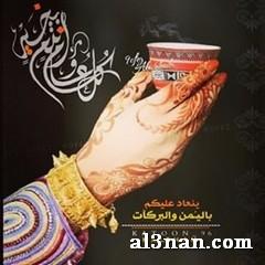 Image100005-19 صور عيد الفطر , صور مكتوب عليها عبارات للعيد , صور معايدة عيد الفطر تهنئة كروت و بطاقات