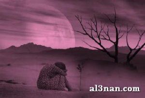 Image100006-21-300x203 صور حزينة جديدة , صور حزن شباب ورجال , حزن الرجال , sad man