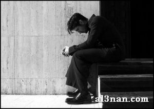 Image100008-15-300x213 صور حزينة جديدة , صور حزن شباب ورجال , حزن الرجال , sad man