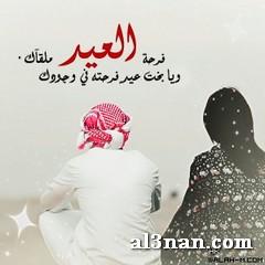 Image99999-20 صور عيد الفطر , صور مكتوب عليها عبارات للعيد , صور معايدة عيد الفطر تهنئة كروت و بطاقات
