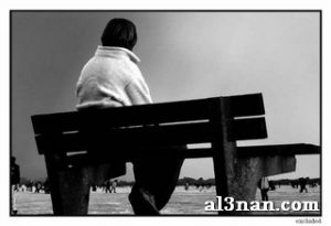 Image99999-25-300x205 صور شاب حزين , صورة شاب يبكي , اجدد صور حزن , فراق وداع , حزن الحب